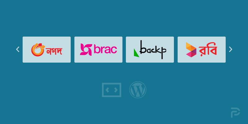 WordPress-Logo-Carousel